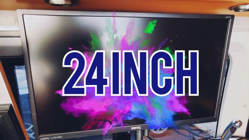 BenQ24inchモニター